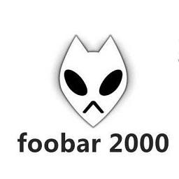 foobar2000汉化版