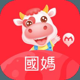 国际妈咪app