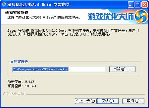游戏优化大师最新版 v3.9.14056.826 电脑版 图0