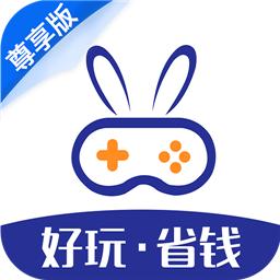 巴兔游戏尊享版app