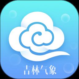 吉林气象app