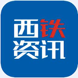西鐵資訊app