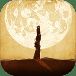 月影之塔游��