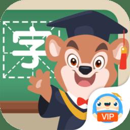 儿童学汉字app