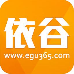 依谷网app