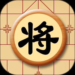 中国象棋大师2010电脑版
