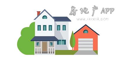 房地产app