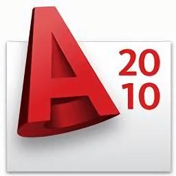 autocad2010注册机安装包