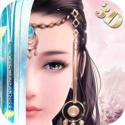 天仙子3d手游