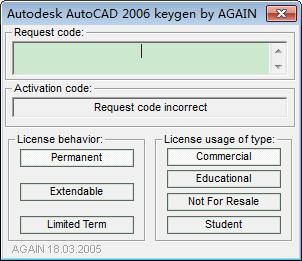 cad2006注册机中文版