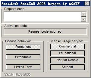 autocad2006注册机 免费版 图0