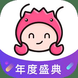 皮皮蟹app