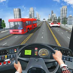 城市公交车驾驶手游