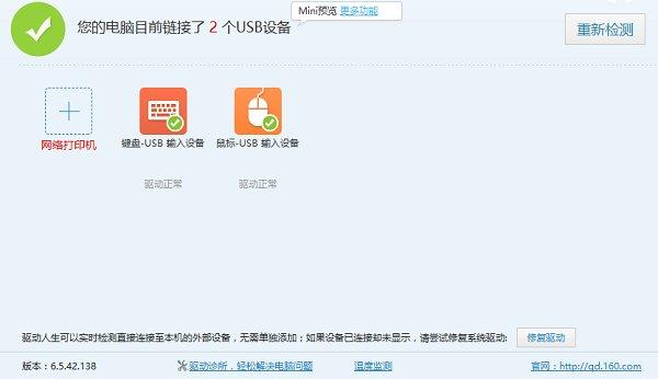��尤松�2012�W卡版 v4.5.19.139 pc版 �D0