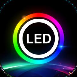 ledlamp软件