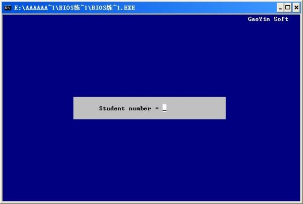 bios练习器软件 v1.0 免费版 图0
