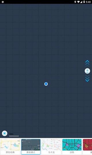 天地图四川电子版 v0.8.1 安卓版 图0