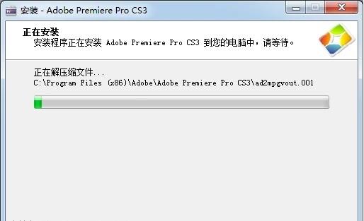 premierecs3中文版 精简版 图0