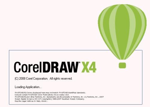 coreldraw x4注册机中文版 免费版 图0