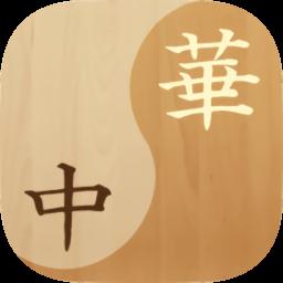 中华算命网官方版