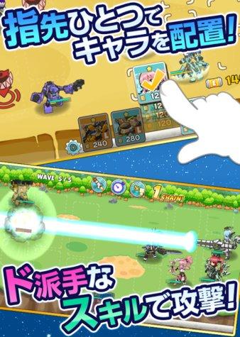 超时空战记游戏 v1.13 安卓版 图1