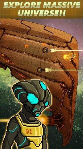 超时空星舰最新版