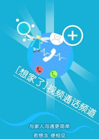 天翼�wyoung校�@客�舳� v3.1 安卓版 �D1