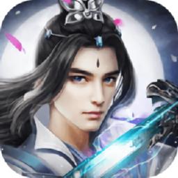 剑舞天下手游 v2.0.1 安卓版