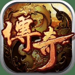 小志传奇官方版 v1.0 安卓版