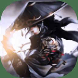 剑破天极手游 v1.0 安卓预约版