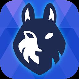 谁是狼人app