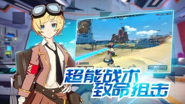 神��少女游�� v1.0.0 安卓�A�s版 �D1