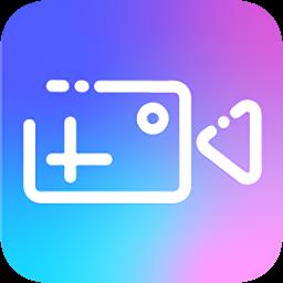 视频编辑助手app