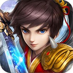 妖神传说手游 v2.0 安卓版