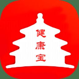 北京健康��app