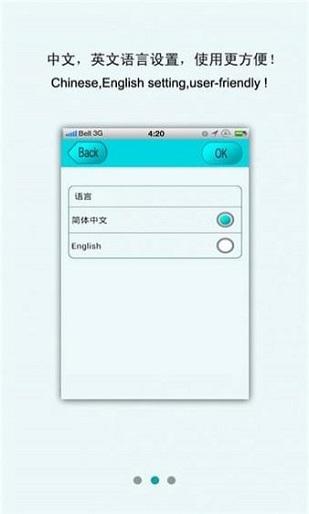 安尼威尔摄像头app v1.0 安卓版 图1