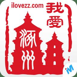 我愛涿州論壇手機版