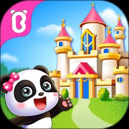 奇妙梦幻城堡游戏