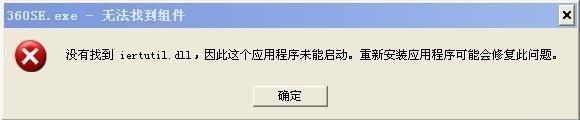 userenv.dll文件 官方版 图0