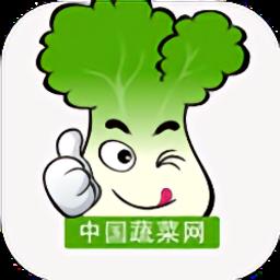 中国蔬菜网app