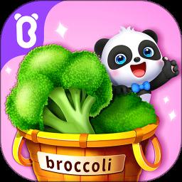 宝宝爱水果蔬菜游戏