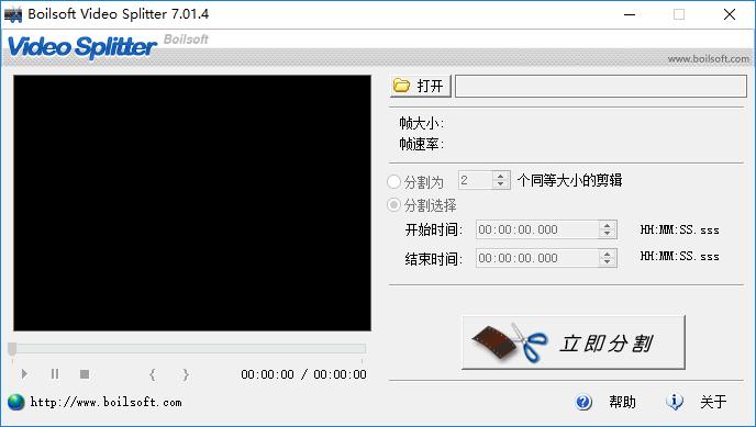 boilsoftvideosplitter破解版