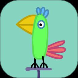 會說話的鸚鵡波利軟件