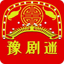 豫剧迷app