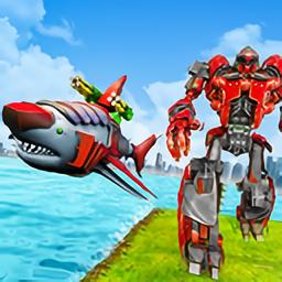 鯊魚機器人模擬器手游