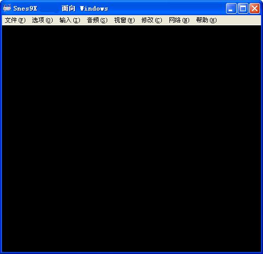 snes9x模拟器中文版 v1.59.2 电脑版 图0