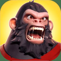猿族時代游戲