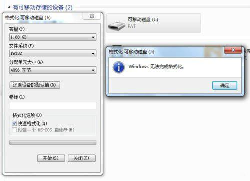 win7u盘驱动安装  图0