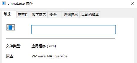 qqprotect.exe修复工具 免费版 图0