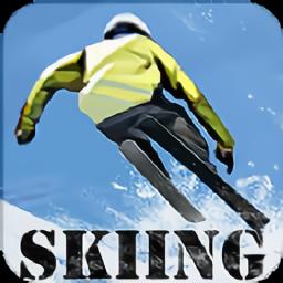 體感滑雪手游